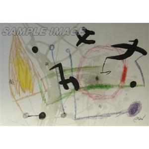 ジョアン・ミロ「ミロの庭の様々な驚異と詩情」よりV(版画)【額縁付き】[A030018]Joan Miro|machinoiriguchi2