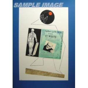 マックス・エルンスト「Hommage a Georges Ribemont-Dessaignes」(版画)【額縁無し】[A030005]Max Ernst machinoiriguchi2