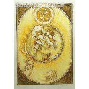 マックス・エルンスト「Affiche pour Wunderhorn」(版画)【額縁無し】[A040013]Max Ernst machinoiriguchi2