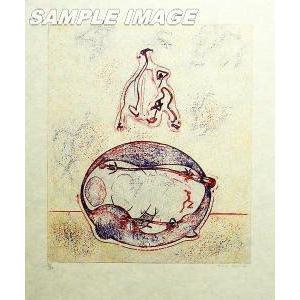 マックス・エルンスト「Apres moi le Xxe Siecle」(版画)【額縁無し】[A040014]Max Ernst machinoiriguchi2