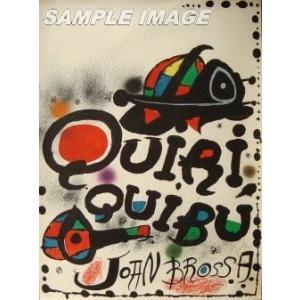 ジョアン・ミロ「Quiriquibu」(版画)【額縁付き】[A140004]Joan Miro machinoiriguchi2
