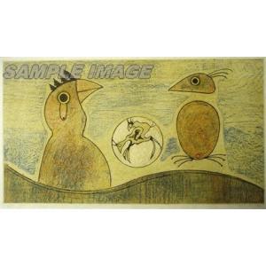 マックス・エルンスト「Les oiseaux」(版画)【額縁付き】[A150001]Max Ernst machinoiriguchi2