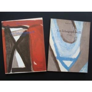 「ブラム・ヴァン・ヴェルデ リトグラフ カタログレゾネ第2巻/第3巻(Bram van Velde Les lithographies II 1974-1978/III 1979-1981)(2冊セット)」[B180041]