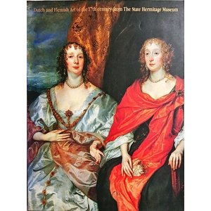 「エルミタージュ美術館展 17世紀オランダ・フランドル絵画」[B180153]|machinoiriguchi2