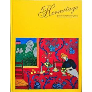 「大エルミタージュ美術館展 世紀の顔・西欧絵画の400年」[B180099]|machinoiriguchi2