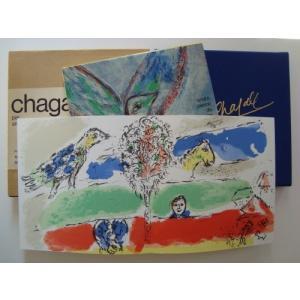 「シャガール(オリジナルリトグラフ1点入り)(日本語版)」[B180294]|machinoiriguchi2