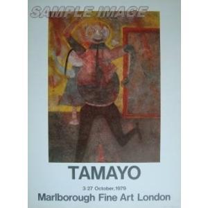 ルフィーノ・タマヨ「ポスター(Marlborough Fine Art 1979)」【額縁無し】[A170005]Rufino Tamayo|machinoiriguchi2