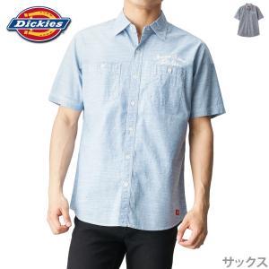 <おすすめキーワード> ワークシャツ 半袖 シャンブレー 半袖シャツ アメカジ カジュアル ポケット...