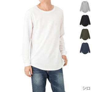 [22日限定全品11%OFFクーポン]<おすすめキーワード>ロングTシャツ 長袖 無地 クルーネック...