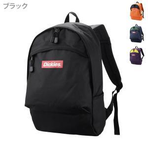 <おすすめキーワード> デイパック リュックサック メンズバッグ 大容量 リュック 鞄 かばん 通勤...