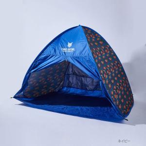 テント ポップアップテント 小型テント 一人用 二人用 ネイビー