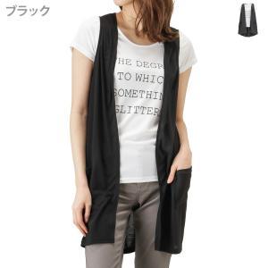 [22日限定全品11%OFFクーポン]<おすすめキーワード>ジレ 半袖Tシャツ セット ロングベスト...