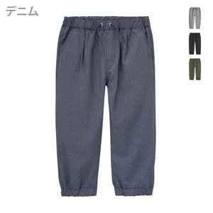 <おすすめキーワード> 子ども 男の子 ジョガーパンツ 夏 ズボン 吸汗 速乾 動きやすい ウエスト...