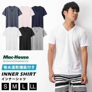 [22日限定全品11%OFFクーポン配布中!] <おすすめキーワード> VネックTシャツ インナーシ...