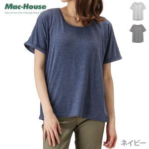 Tシャツ ブラトップ レディース カップ付き インナーシャツ ストレッチ 吸汗 速乾 抗菌防臭 下着...