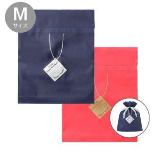 プレゼント用 ギフトラッピング 袋 M GIFT-150 ポイント消化