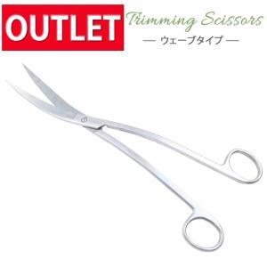 こちらはアウトレット商品となっております。  ハサミの開閉が固めのもの、刃先が正規品と比べて不揃いな...