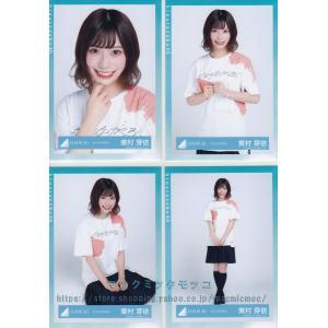 日向坂46 東村芽依 走り出す瞬間ツアー2018 Tシャツ 生写真 4種コンプ|macmicmoc