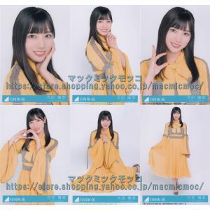日向坂46 河田陽菜  ソンナコトナイヨ 生写真 6種コンプ|macmicmoc
