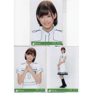 欅坂46 渡邉理佐 世界には愛しかない 生写真3枚コンプ