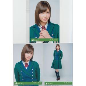 欅坂46 渡邉理佐 二人セゾン 生写真3枚コンプ