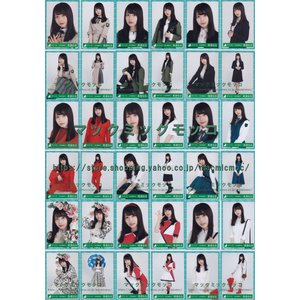 欅坂46 長濱ねる 卒業イベント ありがとうをめいっぱい伝える日 4種×9種 36枚フルコンプ macmicmoc