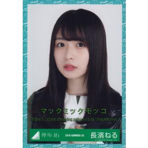 欅坂46 長濱ねる 卒業イベント ありがとうをめいっぱい伝える日 黒い羊衣装 ヨリ macmicmoc