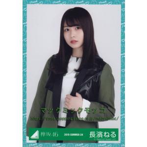 欅坂46 長濱ねる 卒業イベント ありがとうをめいっぱい伝える日 黒い羊衣装 チュウ macmicmoc