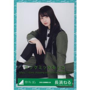 欅坂46 長濱ねる 卒業イベント ありがとうをめいっぱい伝える日 黒い羊衣装 座り macmicmoc