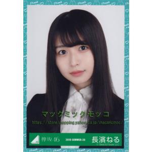 欅坂46 長濱ねる 卒業イベント ありがとうをめいっぱい伝える日 スーツ衣装 ヨリ macmicmoc