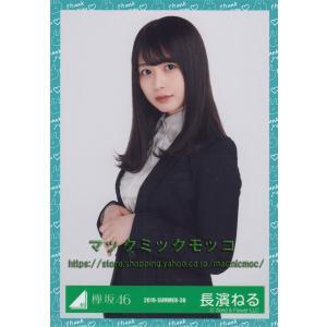 欅坂46 長濱ねる 卒業イベント ありがとうをめいっぱい伝える日 スーツ衣装 チュウ macmicmoc