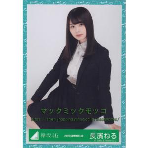 欅坂46 長濱ねる 卒業イベント ありがとうをめいっぱい伝える日 スーツ衣装 座り macmicmoc