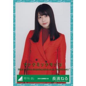 欅坂46 長濱ねる 卒業イベント ありがとうをめいっぱい伝える日 Nobody衣装 チュウ macmicmoc