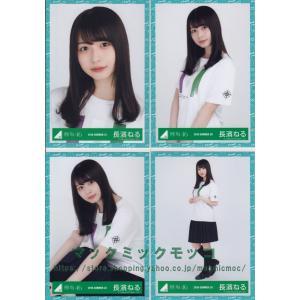欅坂46 長濱ねる 卒業イベント ありがとうをめいっぱい伝える日 Tシャツ衣装 4種コンプ macmicmoc