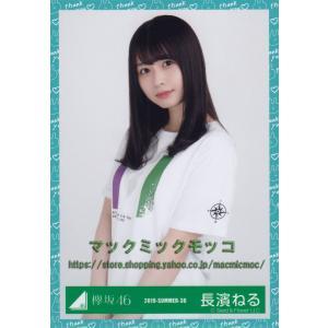 欅坂46 長濱ねる 卒業イベント ありがとうをめいっぱい伝える日 Tシャツ衣装 チュウ macmicmoc