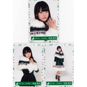 欅坂46 高瀬愛奈 けやき坂46(ひらがなけやき)有明ワンマンクリスマス衣装 生写真 3枚コンプ