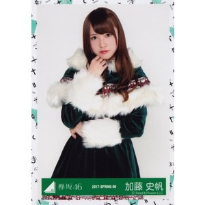 欅坂46 加藤史帆 けやき坂46(ひらがなけやき)有明ワンマンクリスマス衣装 生写真 チュウ