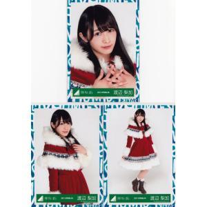 欅坂46 渡辺梨加 有明ワンマンクリスマス衣装 生写真3枚コンプ