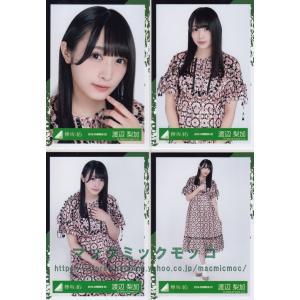 欅坂46 渡辺梨加 春の私服コーディネート衣装 生写真 4枚コンプ