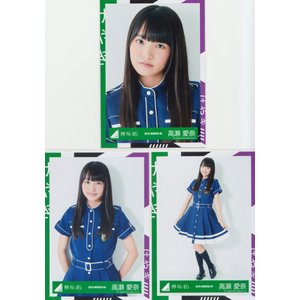欅坂46 高瀬愛奈 けやき坂46(ひらがなけやき)  生写真 3枚コンプ