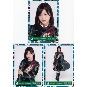 欅坂46 渡邉理佐 第67回NHK紅白歌合戦 歌衣装 生写真 3枚コンプ