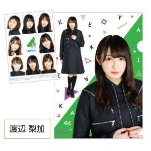 ローソン 欅坂46 A5クリアファイル 渡辺梨加|macmicmoc
