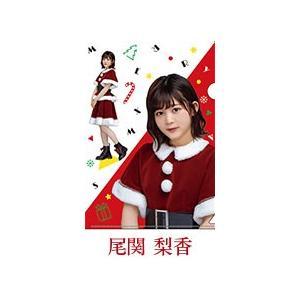 ローソン 欅坂46 クリアファイル クリスマス ver. 尾関梨香|macmicmoc