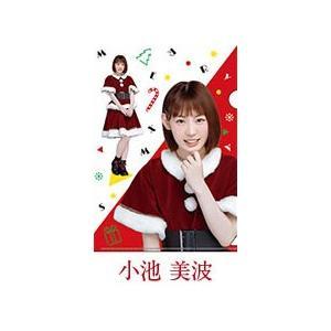 ローソン 欅坂46 クリアファイル クリスマス ver. 小池美波|macmicmoc