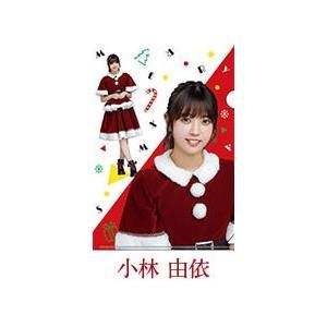 ローソン 欅坂46 クリアファイル クリスマス ver. 小林由依|macmicmoc