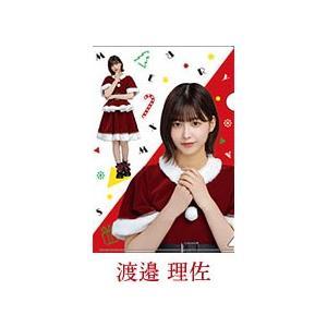 ローソン 欅坂46 クリアファイル クリスマス ver. 渡邉理佐|macmicmoc