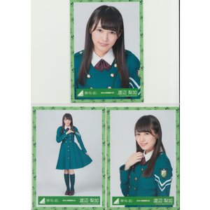 欅坂46 渡辺梨加 サイレントマジョリティー衣装 生写真3枚コンプ