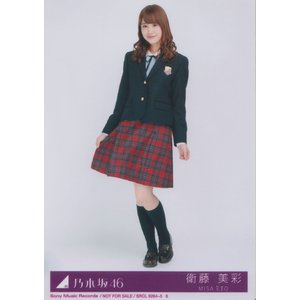 乃木坂46 衛藤美彩 サヨナラの意味 生写真 D