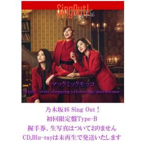 【中古】乃木坂46 Sing Out! 初回限定盤 Type-B 特典なし CD,Blu-ray,未...