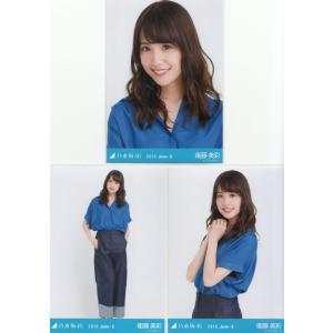 乃木坂46 衛藤美彩 シャツ×デニム 生写真 3枚コンプ